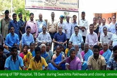 rsz_cleaning_of_tbp_hospital_tb_dam__during_swachhta_pakhwada_and_closing__ceremony_1