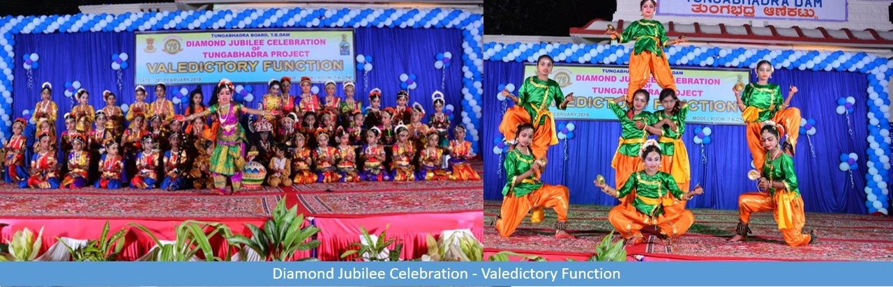 Valedictory Function 2