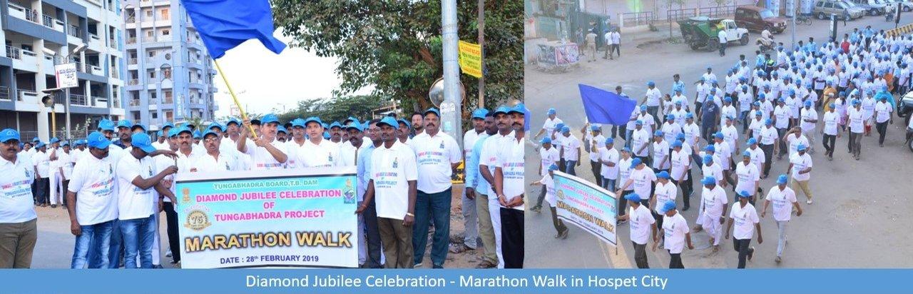 Marathon Walk