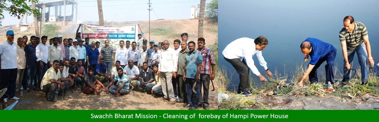 Swachh Bharat Mission - Cleaning of  forebay of Hampi Power House